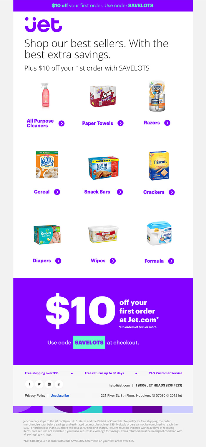 Holiday Savings Email inspiration